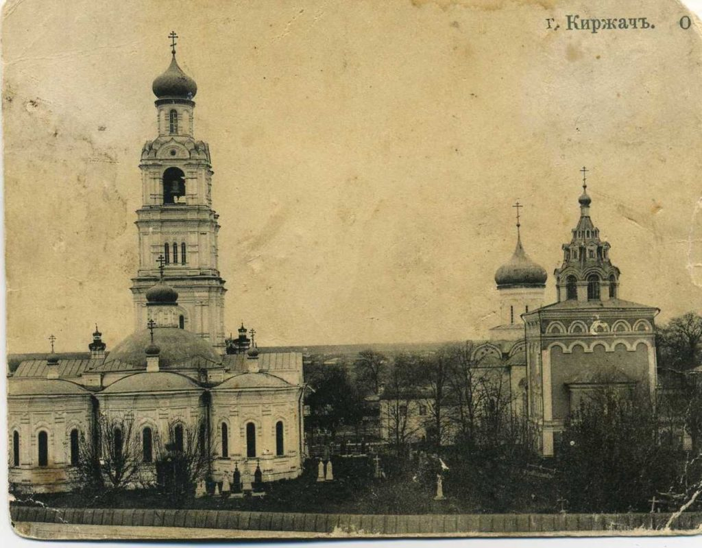 Holy Annunciation Monastery. Kirzhach, Russia