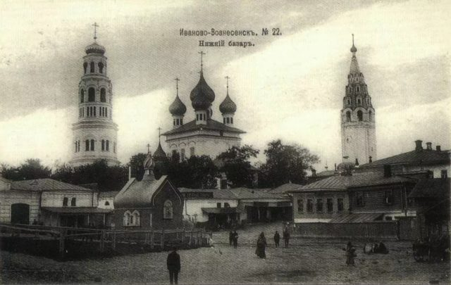 Ivanovo - Panskaya Street, Lower Marketplace.