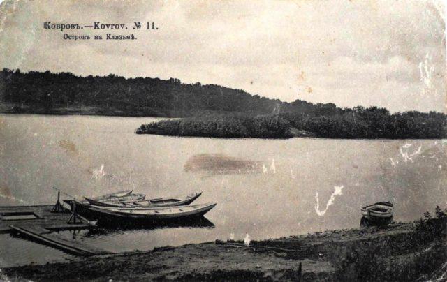 Klyazma river. Kovrov, Vladimir Gubernia, Russia