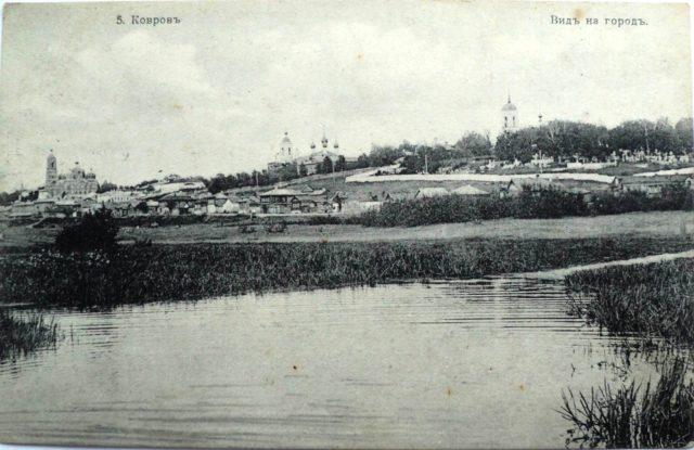 Kovrov, Vladimir Gubernia, Russia, view