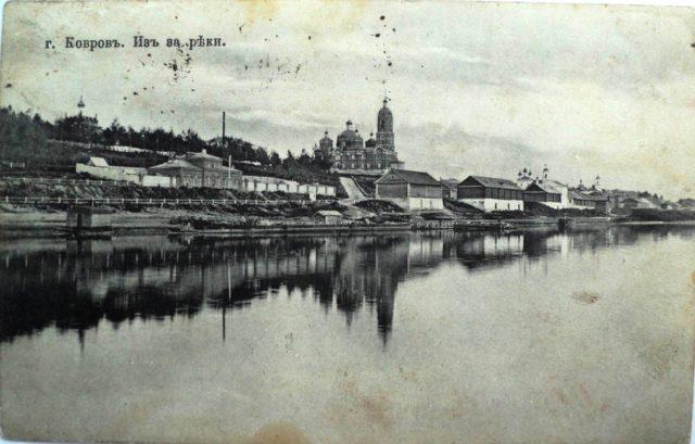 Kovrov, Vladimir Gubernia, Russia, river view