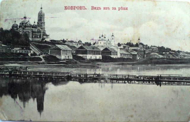 Kovrov,   view from the river. Vladimir Gubernia, Russia