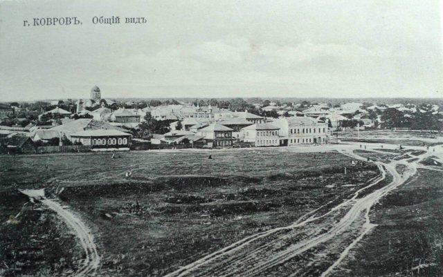 View of Kovrov, Vladimir Gubernia, Russia