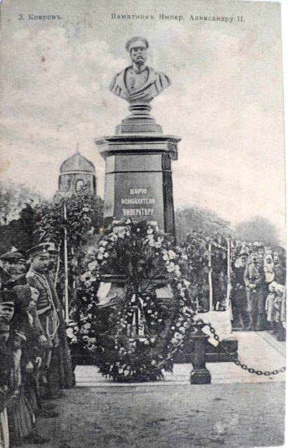 Monument to Emperor Alexander II. Kovrov, Vladimir Gubernia, Russia