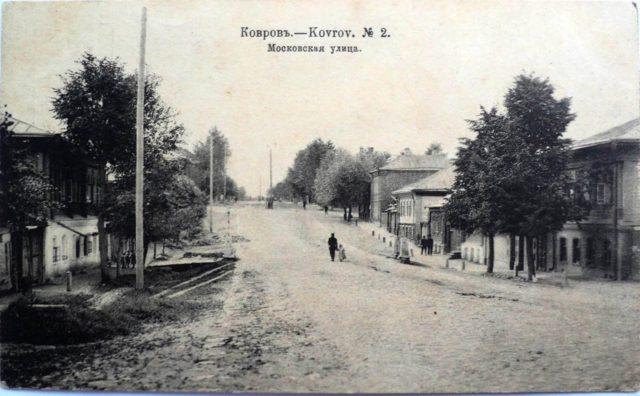 Moscow Street. Kovrov, Vladimir Gubernia, Russia
