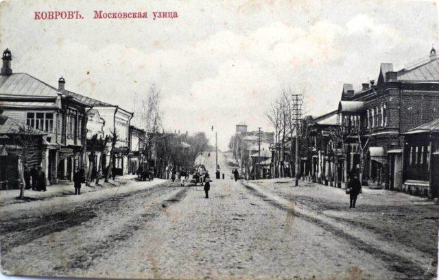 Moscow Street in Kovrov, Vladimir Gubernia, Russia