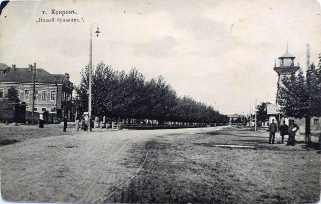 New Boulevard. Kovrov, Vladimir Gubernia, Russia