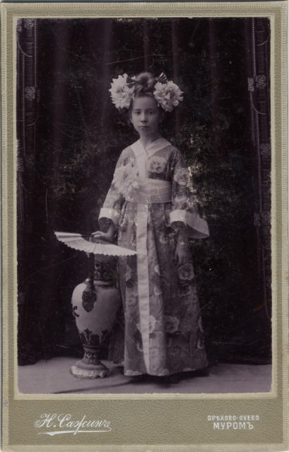 Portrait of a girl in a Japanese suit. Murom