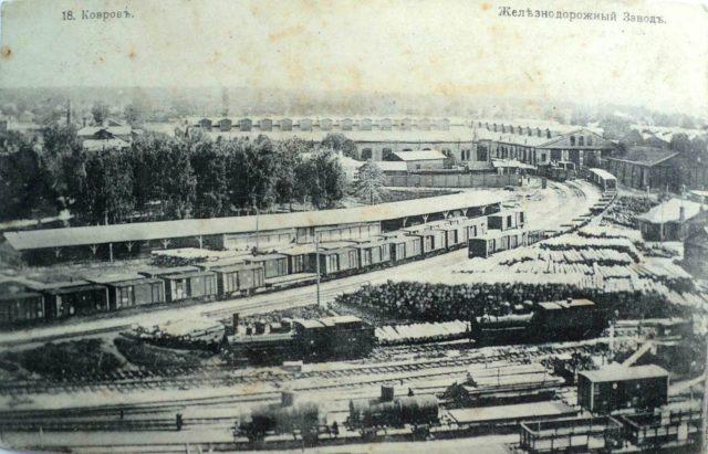 Railway plant (mechanical workshops of the Moscow-Nizhny Novgorod road). Kovrov, Vladimir Gubernia, Russia
