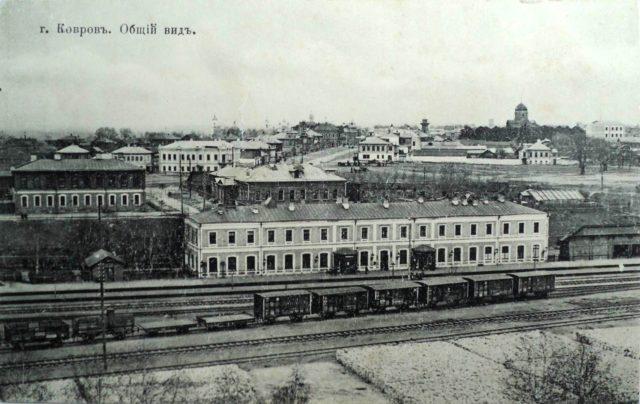 Railway station. Kovrov, Vladimir Gubernia, Russia