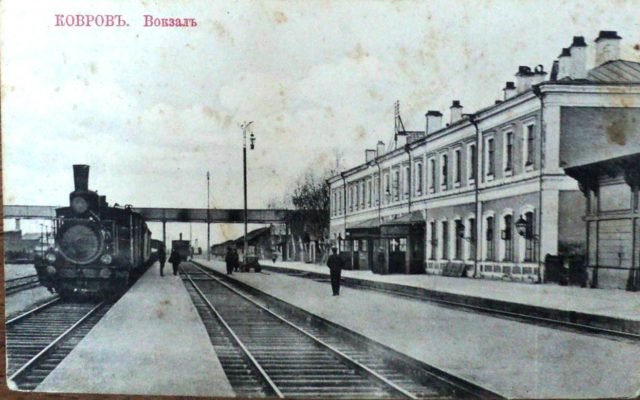 Train arrival, Railway station, Kovrov, Vladimir Gubernia, Russia