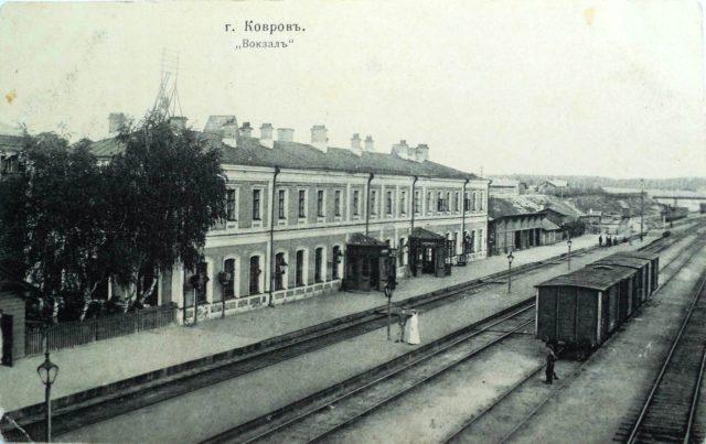 Railway station, Kovrov, Vladimir Gubernia, Russia