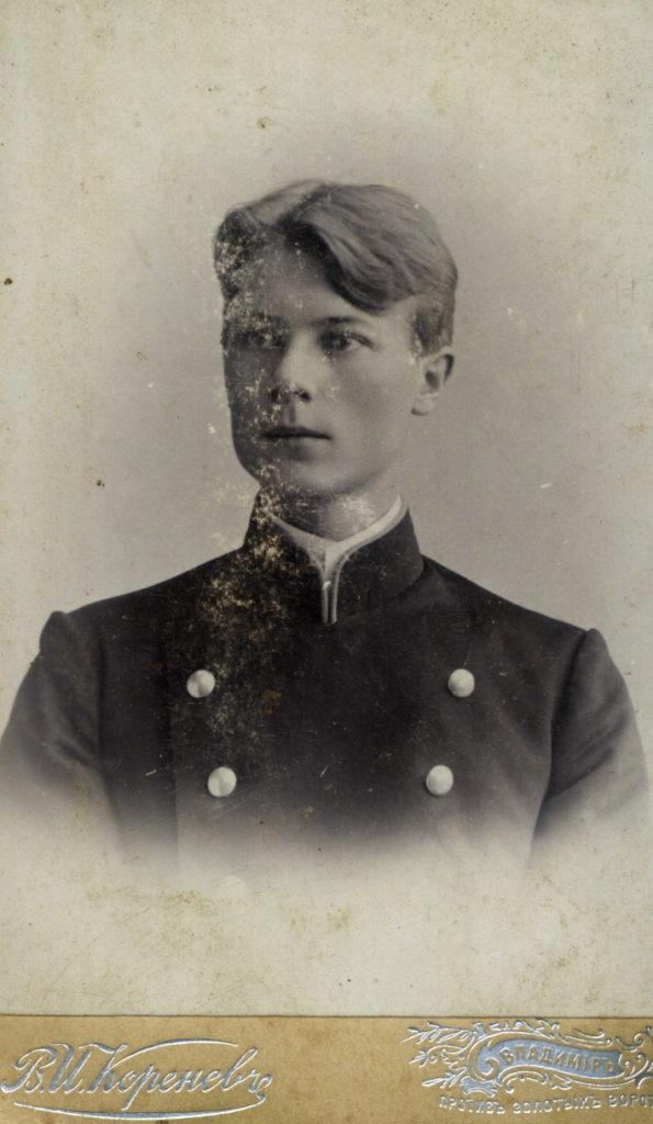 Sergei Ivanovich Nikologorsky. 1903-1905. Vladimir
