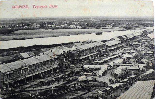 Shopping Arcades. Kovrov, Vladimir Gubernia, Russia
