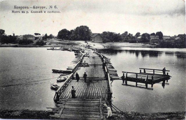 The floating bridge on Klyazma. Kovrov, Vladimir Gubernia, Russia