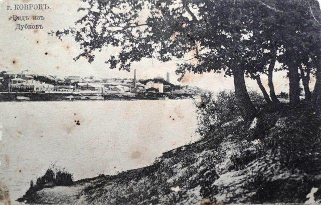 View from Dubki, Kovrov, Vladimir Gubernia, Russia