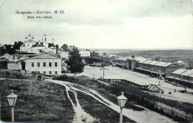 View from the Cathedral. Kovrov, Vladimir Gubernia, Russia