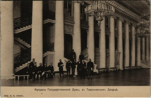 Couloirs of The State Duma.