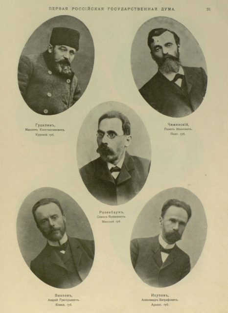 Deputies of the First State Duma of Russian Empire