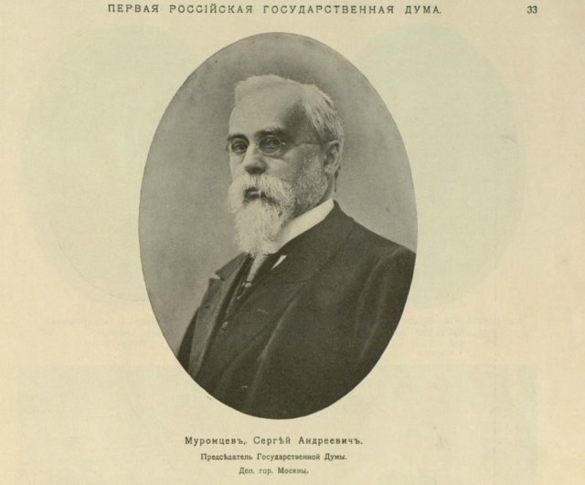 Muromtsev Sergey Andreevich - Chairman of the First State Duma.