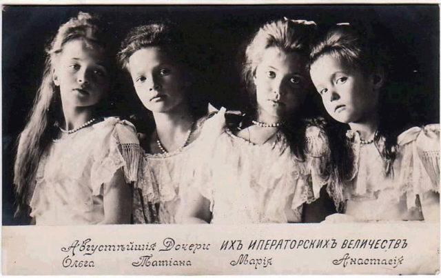Tatiana Nicholaievna Romanova (29.05.1897 - 17.07.1918)