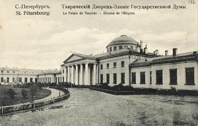 The building of the State Duma of The Russian Empire