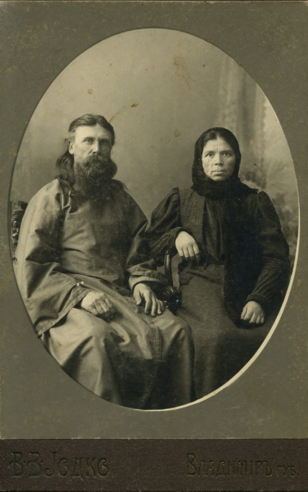 Vladimir, Portrait of the priest Father Victor Popov with his wife Maria. 1908.