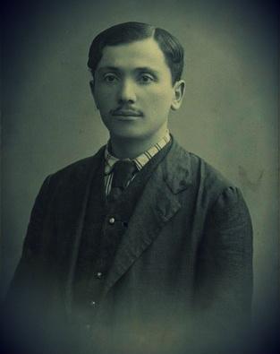 Gershon Shofman. Lviv 1909.jpg (FL12176685)
