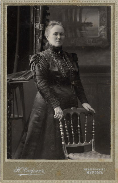 Woman portrait, 1909, Murom, Vladimir Province, Russia