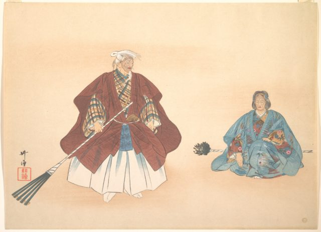 """Scene from the Noh Play """"Takasago"""""""