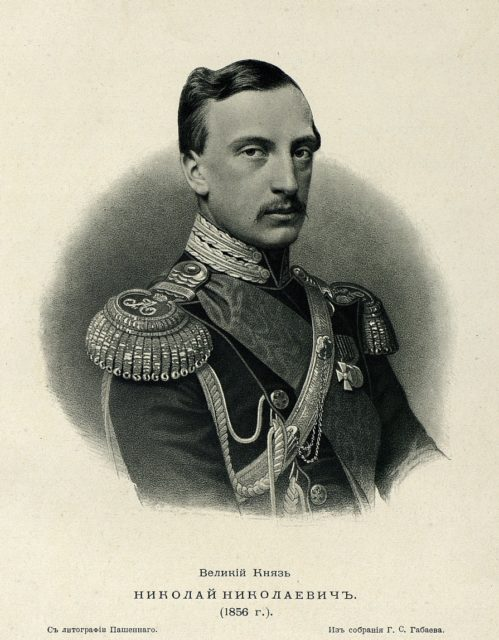 Album General-Field Marshal Grand Duke Nikolai Nikolaevich senior.