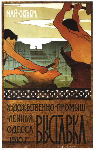 Art and Industry Exhibition. Poster, Odessa. Russia. 1910.