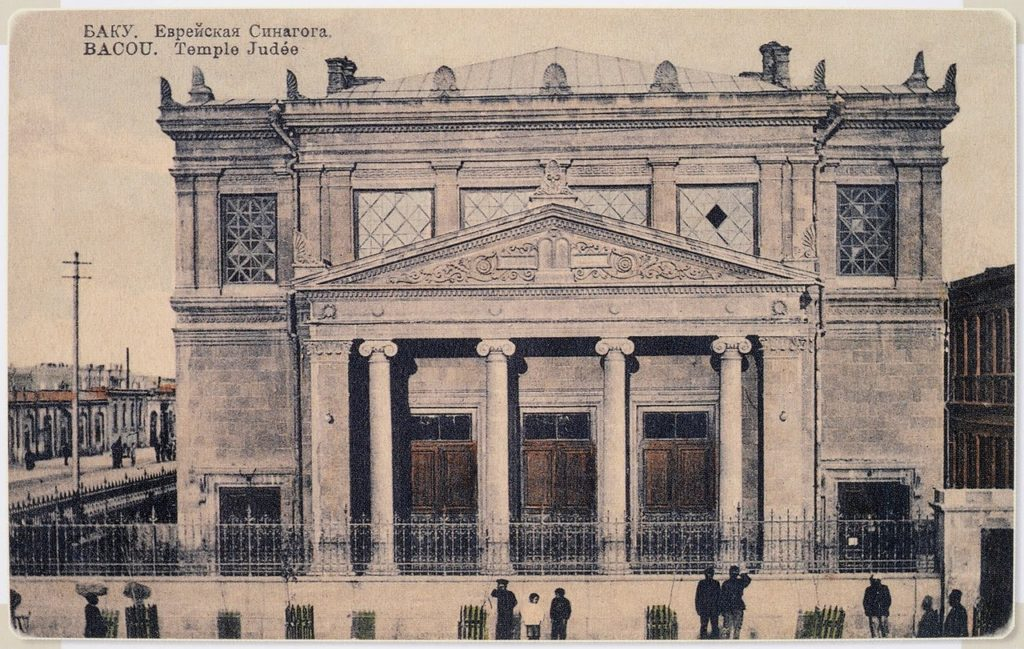 Baku, Jewish Synagogue