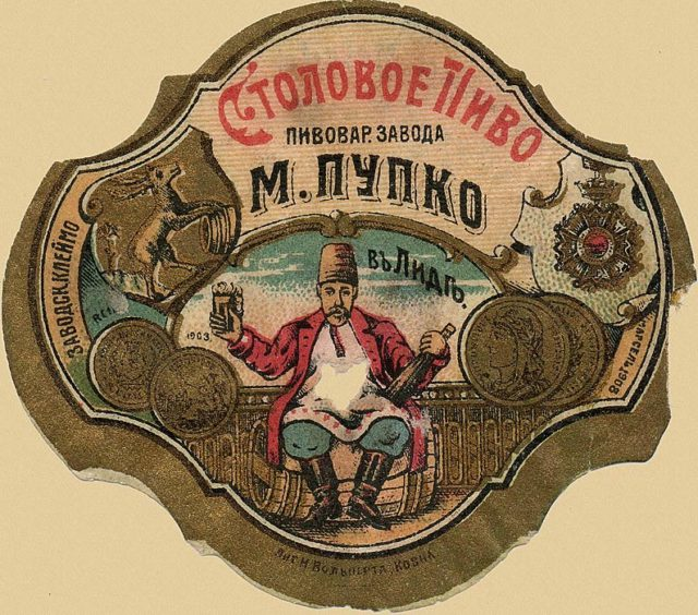 Beer label. Lida. Belarus. 1900s.