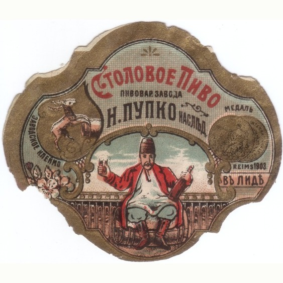 Beer label. Lida. Belarus. 1900s.