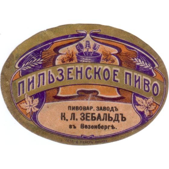 Beer label. Vezenberg. Russia, 1900s.