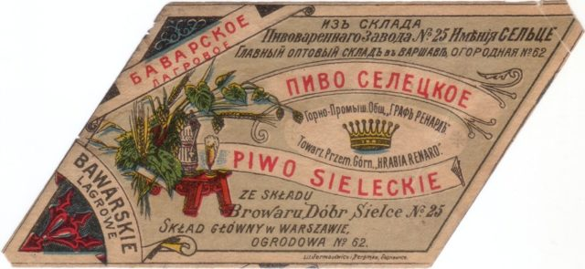 Beer label. Warsaw. Russia, 1900s.