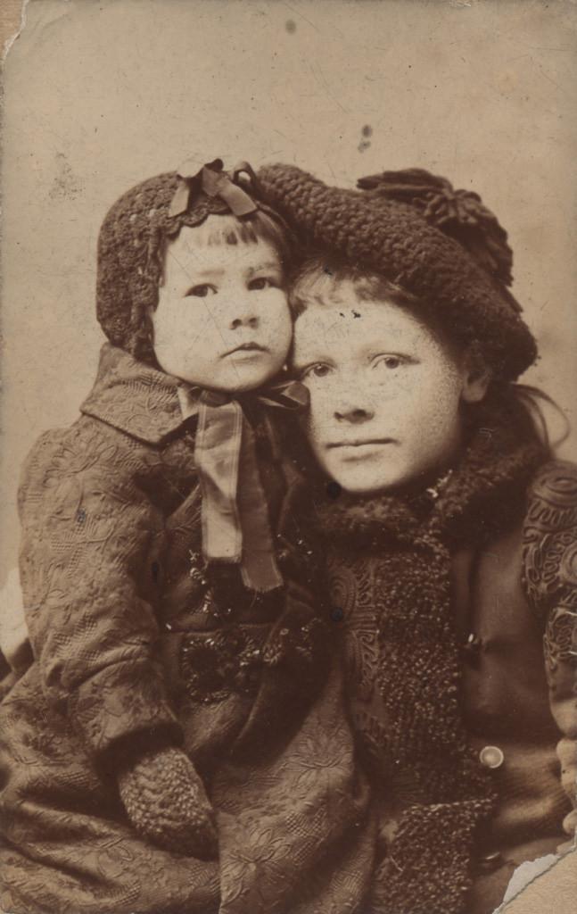 Портрет двух детей, 1892 год