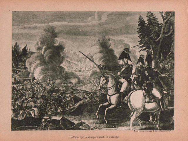 Victory near Maloyaroslavets. Alexander I and the year 1912. Engravings. Art Album.