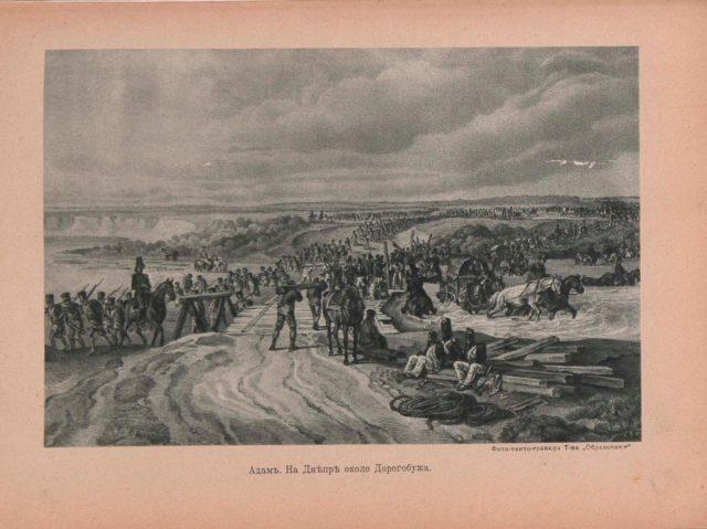 Dnepr river near Dorogobuzh. Alexander I and the year 1912. Engravings. Art Album.