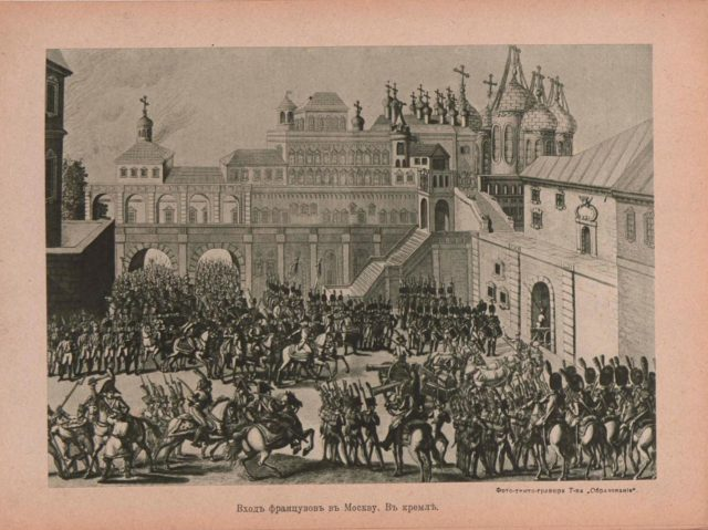 Entrance of french troopa into Moscow. Alexander I and the year 1912. Engravings. Art Album.