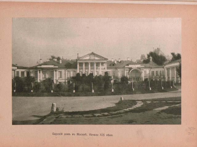 Moscow mansion of beginning of XIX century. Alexander I and the year 1912. Engravings. Art Album.
