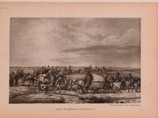 Forage train.  Alexander I and the year 1912. Engravings. Art Album.