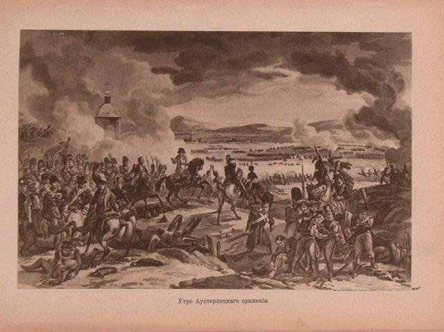 Morning of Austerlitz battle. Alexander I and the year 1912. Engravings. Art Album.