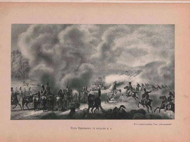 Near Krasnoye. Alexander I and the year 1912. Engravings. Art Album.