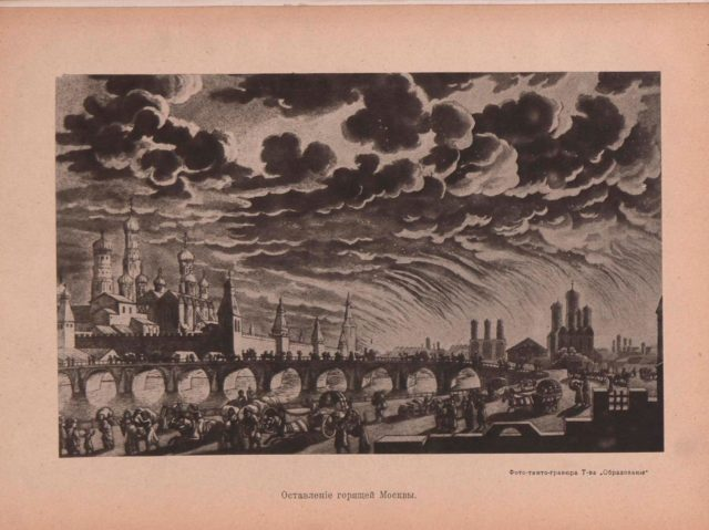 Russian troops leaving burning Moscow. Alexander I and the year 1912. Engravings. Art Album.