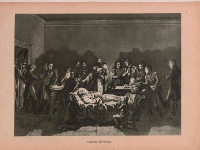 Death of Kutuzov. Alexander I and the year 1912. Engravings. Art Album.