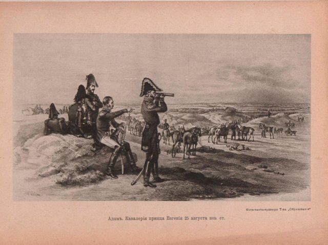 Prince Evgeniy cavalry. Alexander I and the year 1912. Engravings. Art Album.