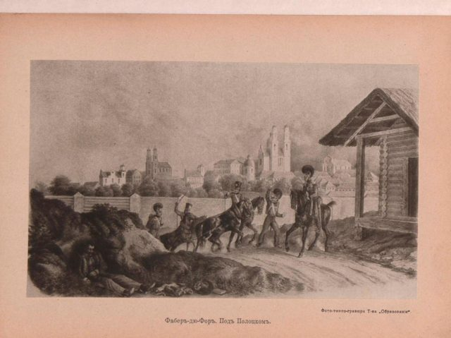 Faber du Faur near Polotsk. Alexander I and the year 1912. Engravings. Art Album.