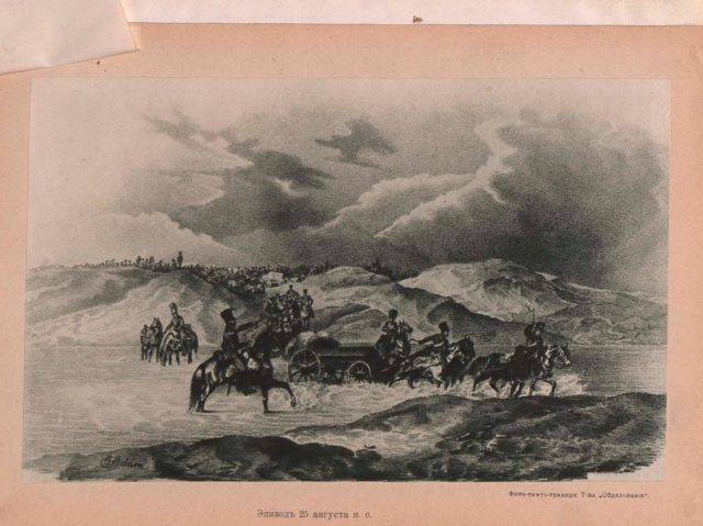 25 August. Alexander I and the year 1912. Engravings. Art Album.